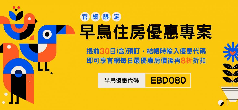 ebd-code-ci